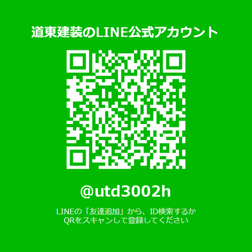 LINE 広告.png